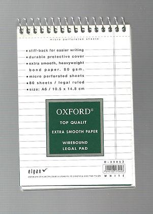 בלוק מכתבים אוקספורד שורה לבן 10.5*14.8