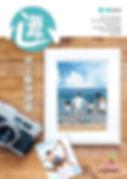 11917_心源_Book_V6_1005c_web_頁面_01.jpg