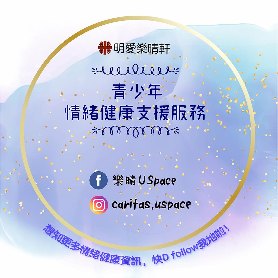 IG promotion.png