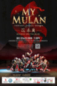 MULAN POSTER-SMALL_edited.jpg