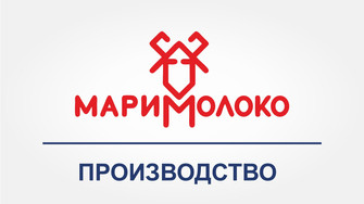 "Производство ""Маримолоко"""