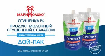 """Сгущенка """"Маримолоко"""" БЗМЖ 1%"""