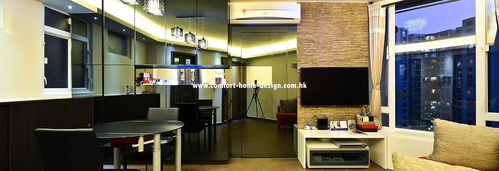九龍 紅磡 黃埔花園 5期 室內設計 裝修設計 裝修工程