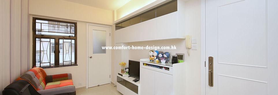 香港 北角 南珠大廈室內設計 裝修設計 裝修工程