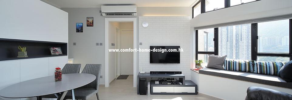 香港 西環 加惠臺室內設計 裝修設計 裝修工程