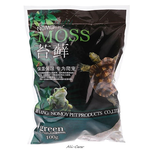 100g Finest Quality Natural Terrarium Moss Substrate