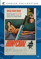 Homicidal, a William Castle film.