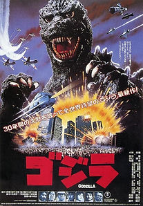 Godzilla 1985 Blu-ray - The Digital Cinema