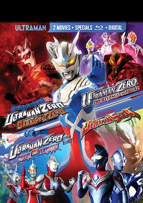 UltramanZerobox.png