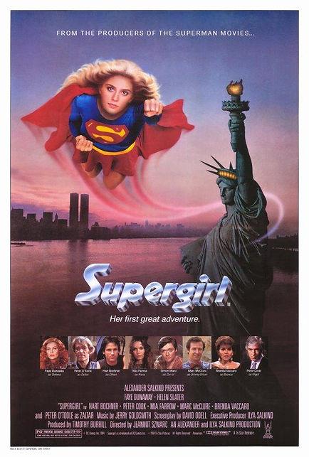 SUPERGIRL U.S. POSTER - thedigitalcinema.info