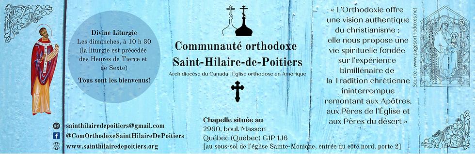 pub_Com-orthodoxe-St-Hilaire-de-Poitiers