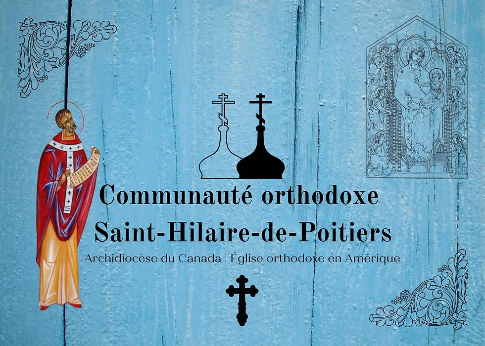 enseigne-Saint-Hilaire-de-Poitiers.png