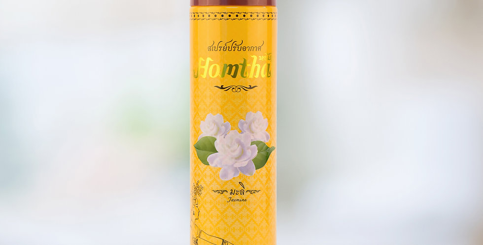 "Air Refreshener ""Jasmine"""