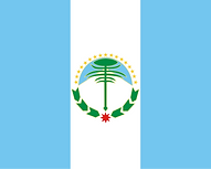Bandera_de_la_Provincia_de_Neuquén.svg.p