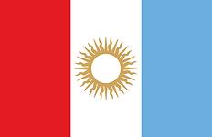 Bandera_de_la_Provincia_de_Córdoba.svg.p