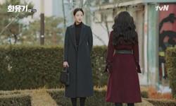 화유기 14회 이세영