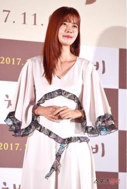 영화 채비 언론 시사회 유선
