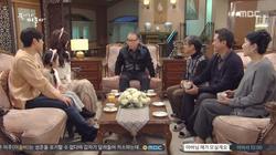 불어라 미풍아 38회 임수향