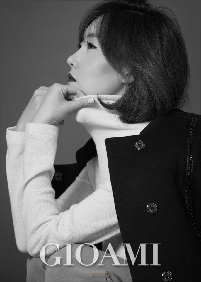패션 매거진 지오아미 코리아 가수 별