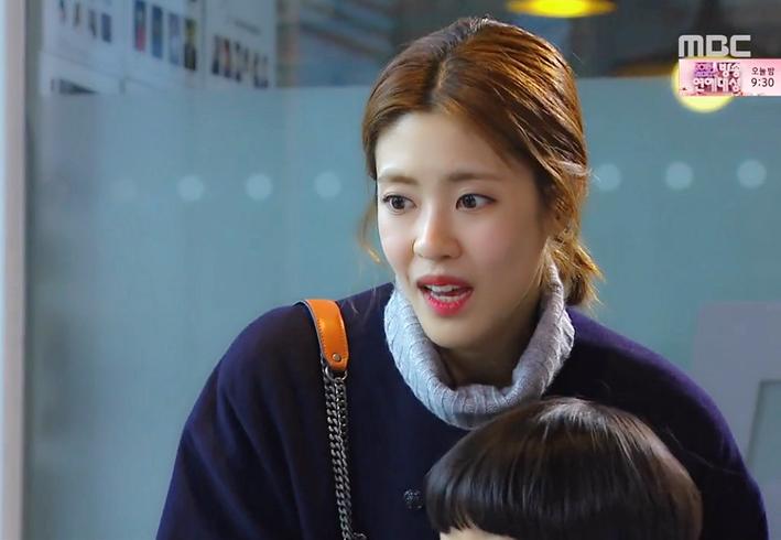 MBC 드라마 행복을 주는 사람 28회 이윤지