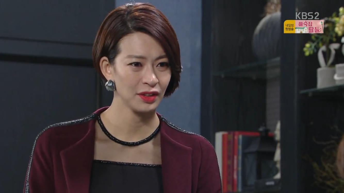 KBS 드라마 [다시, 첫사랑] 55회 정애연