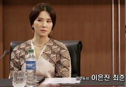 KBS 드라마 '김과장' 이일화