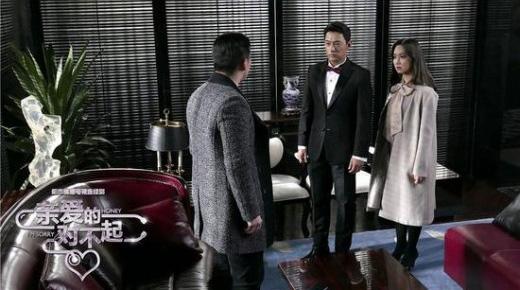 중국 드라마 `자기야 미안해` 이유리