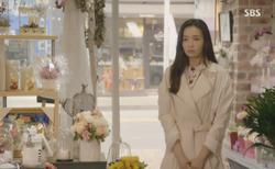 S 드라마 '초인가족' 박선영
