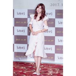 영화 '채비'의 제작보고회 유선