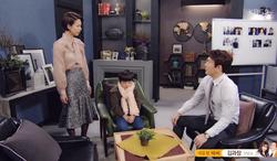 KBS 드라마 '다시, 첫사랑' 정애연