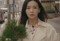 SBS 드라마 '초인가족' 박선영