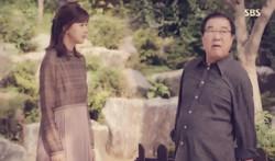드라마  '우리갑순이' 10회 유선