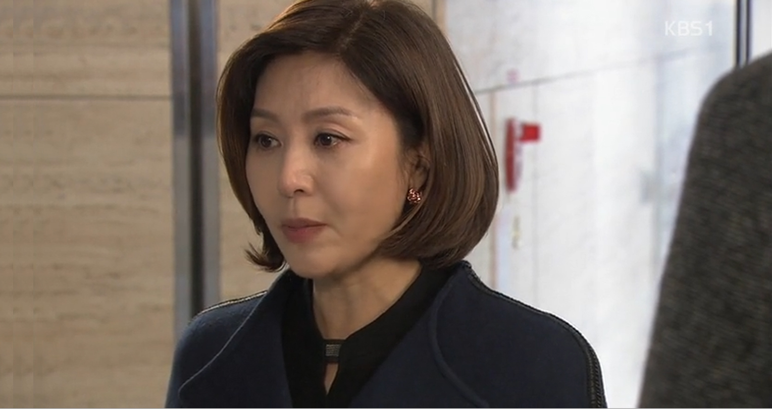 `우리집 꿀단지` 73회 최명길