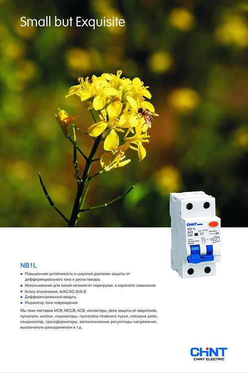 Диф. автомат NB1L 1P+N C16 30mA тип AC 10kA (36mm) (R) (CHINT)