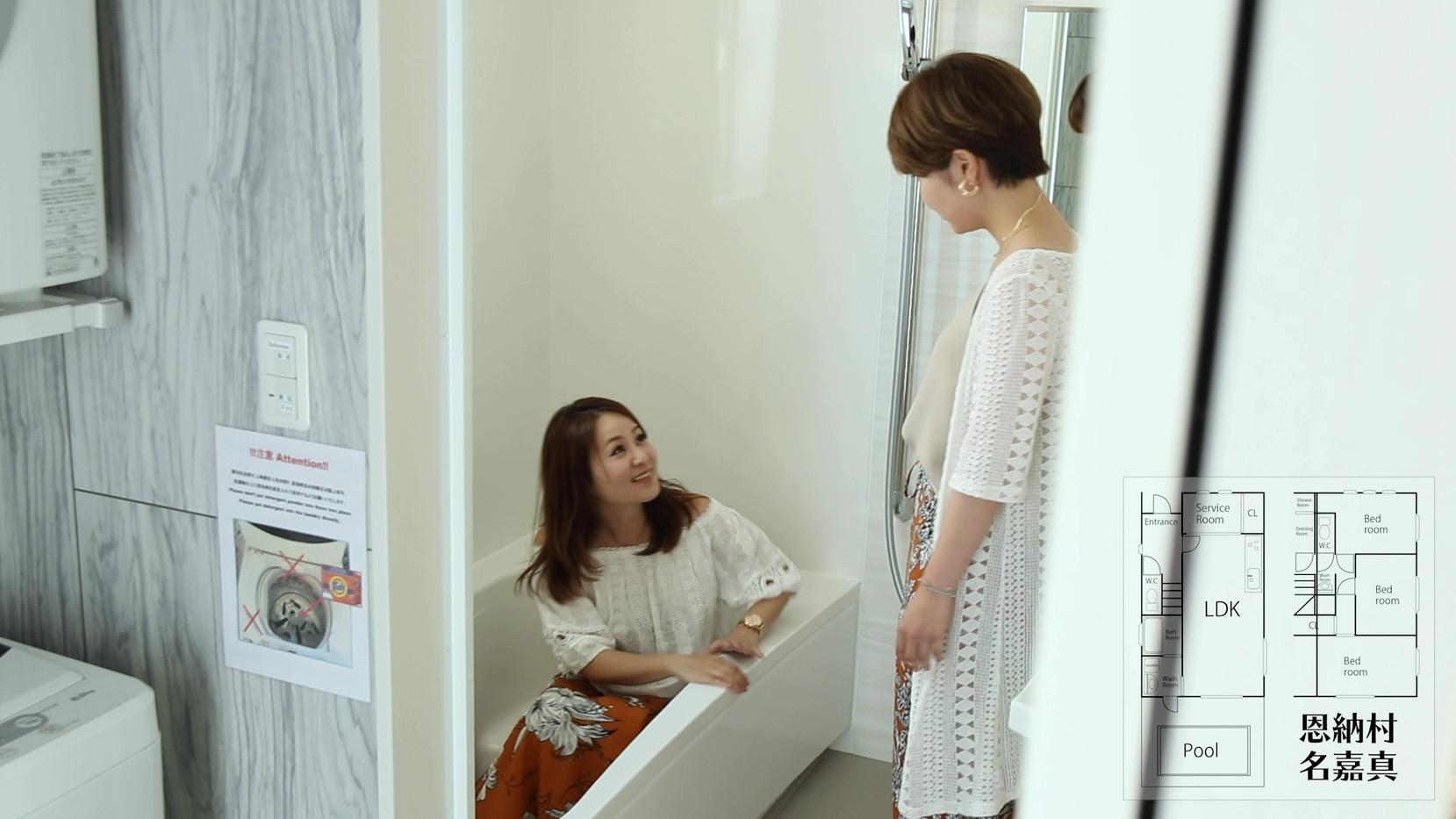 名嘉真01_Moment(13).jpg