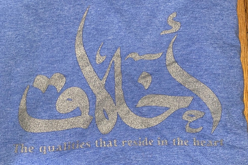 Blue Akhlaq Shirt