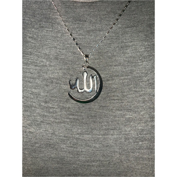 Allahu Akbar l Silver Allah Necklace