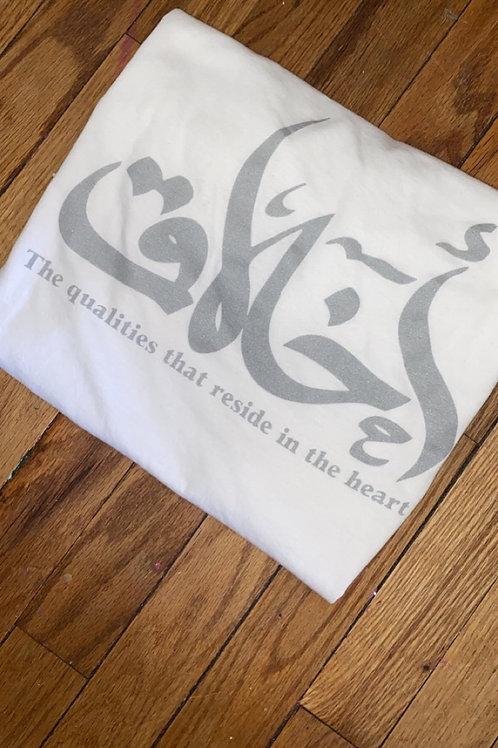 Akhlaq White T- Shirt