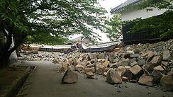 熊本地震1.jpg
