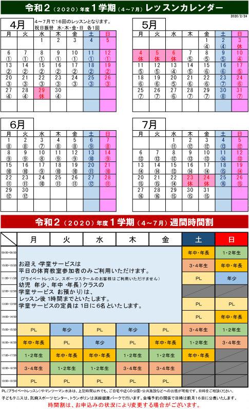 lesson4-7.jpg