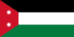 2880px-Flag_of_Iraq_(1924–1959).svg.png
