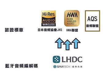 LHDC_3.jpg
