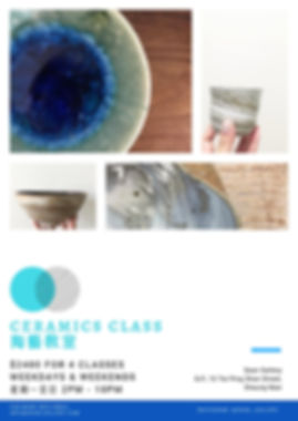 _Sean__Gallery.jpg
