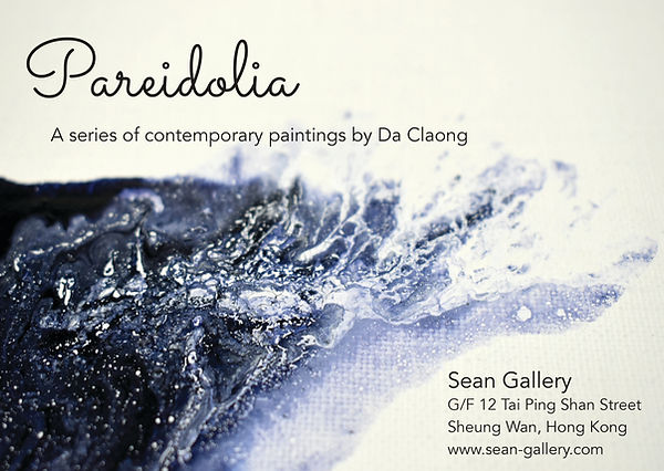 Pareidolia_A6_Postcard_Side1.jpg