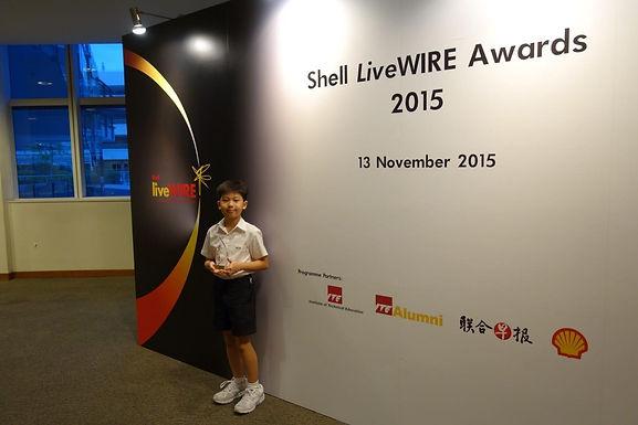 Shell LiveSPARK Award 2015