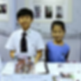 Tan Kah Kee Young Inventors Award 2014