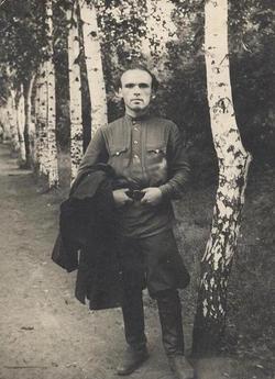 Отец, 1947 год