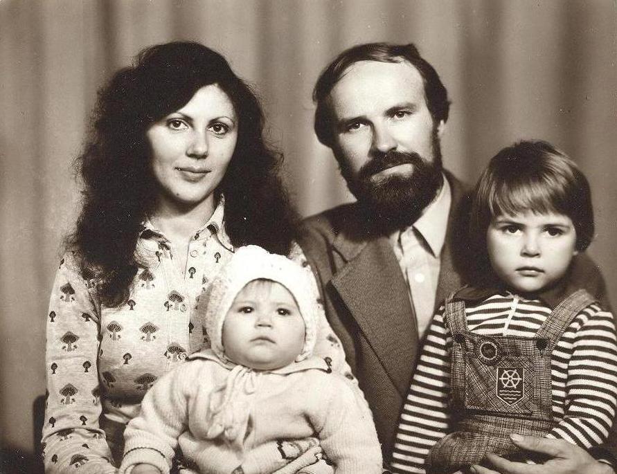 Тула, 1981