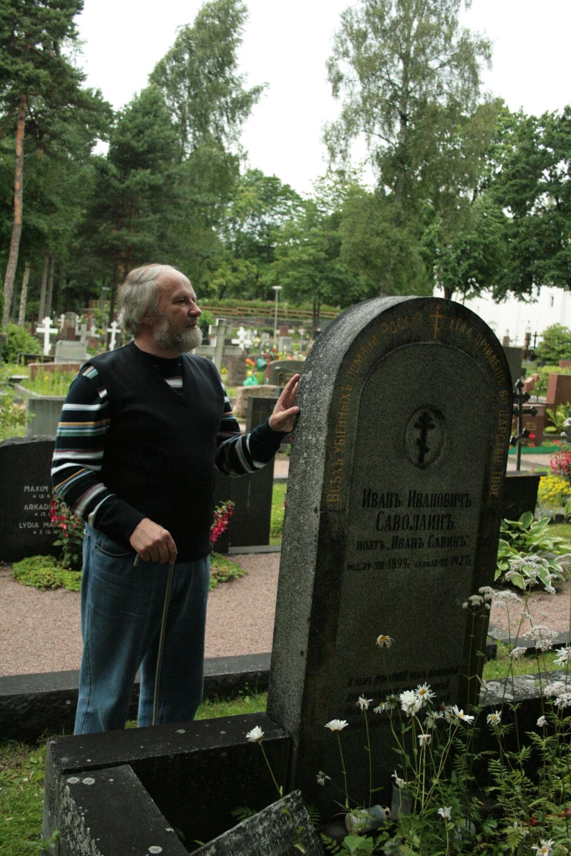 Русское кладбище в Хельсенки
