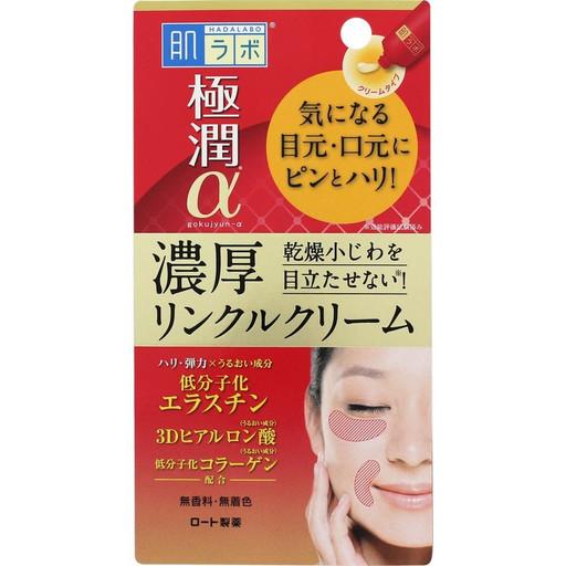 kiero.co | tratamiento para el acne | producto